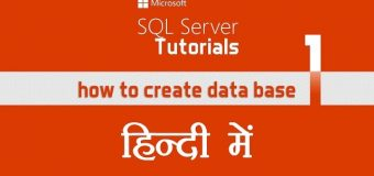 SQL Server Tutorial Part 1 , How to create database in sql server